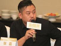 第11届金盘奖暨2016金盘评星活动东北地区