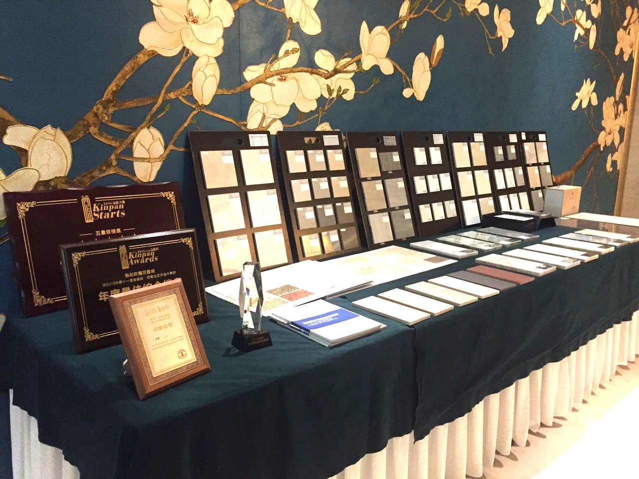 第十二届金盘奖华中地区评选现场材料展示