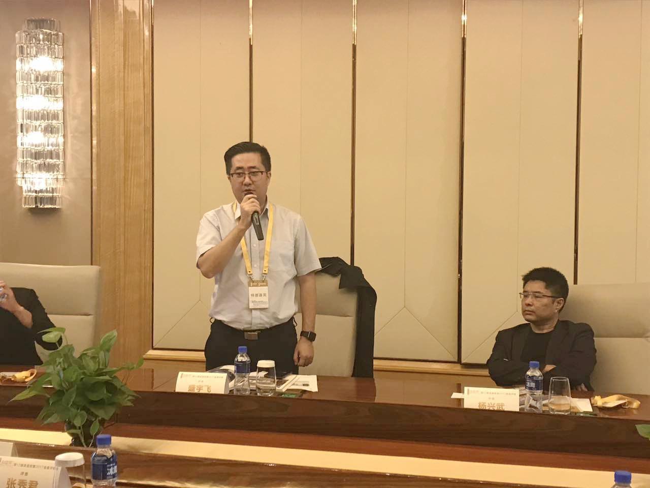 旭辉集团沈阳公司设计总监盛宇飞