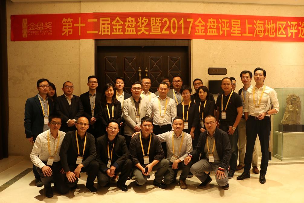 上海地区评奖大合照