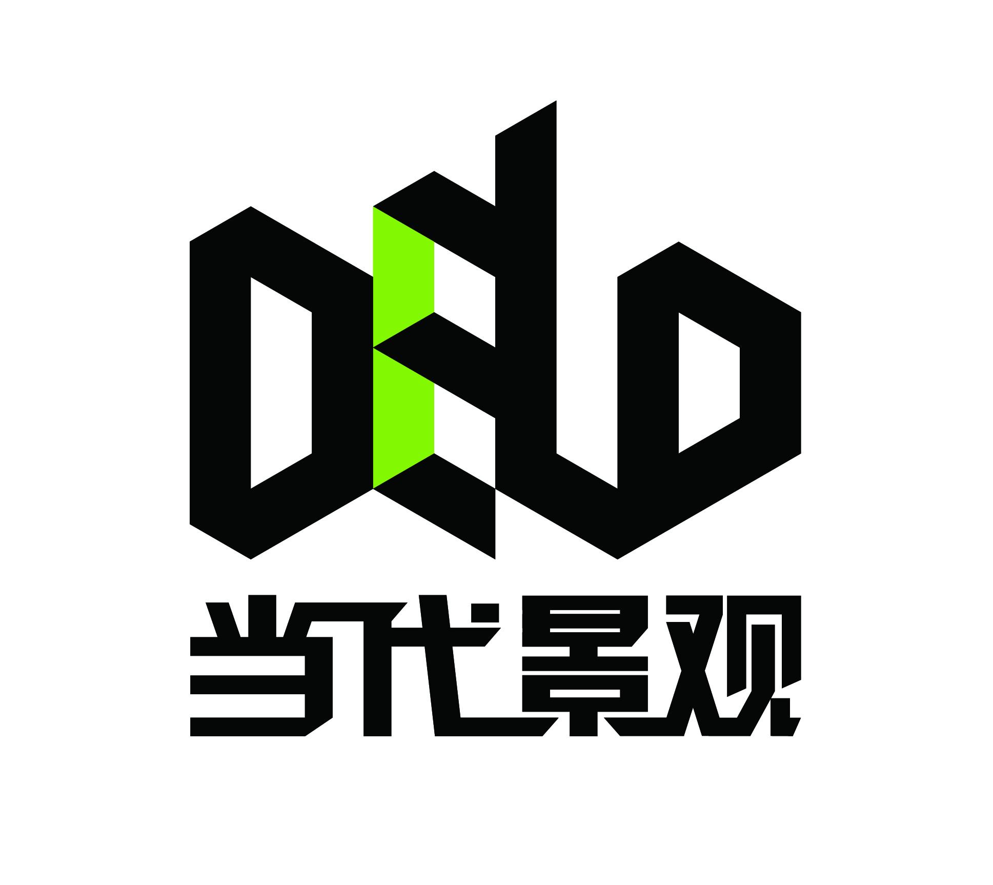深圳市当代景观艺术设计有限公司