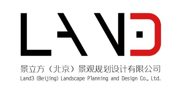 景立方(北京)景观规划设计有限公司