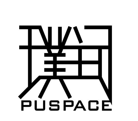 上海璞间建筑设计有限公司
