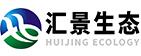 福建汇景生态环境股份有限公司