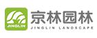 北京京林园林集团有限公司