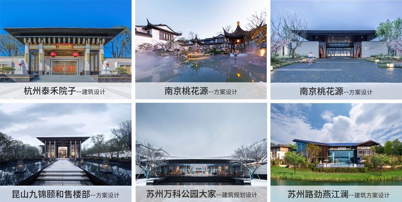 现代中式住宅研发档案