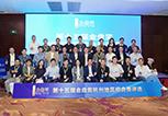 金盘奖人物专访-蔚为壮观!第十五届金盘奖杭州地区综合类获奖名单!