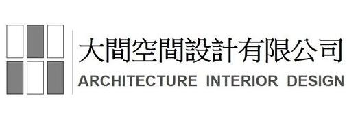 大间空间设计有限公司