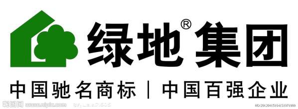 绿地控股集团武汉房地产事业部