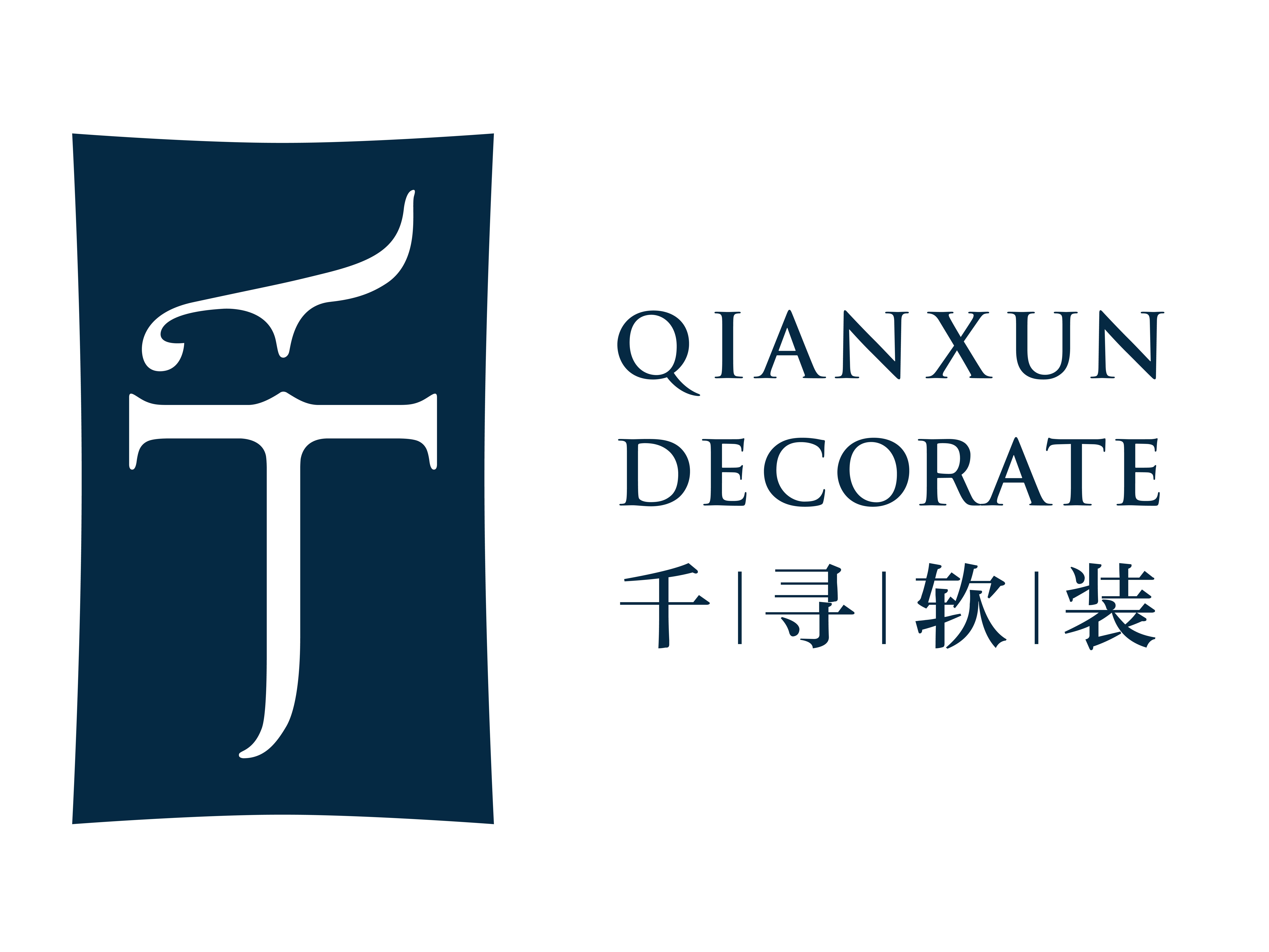 深圳千寻软装艺术设计有限公司