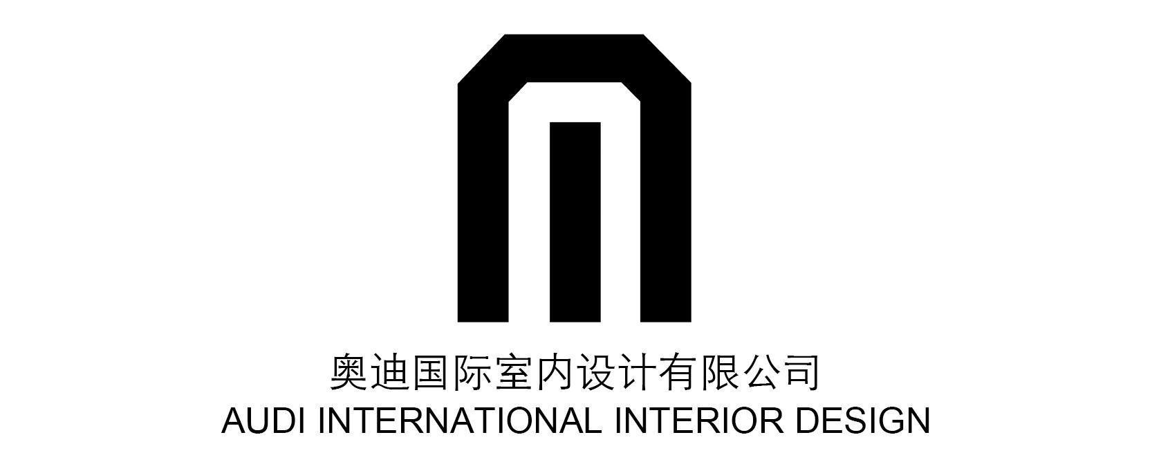 上海欧迪室内装潢设计有限公司