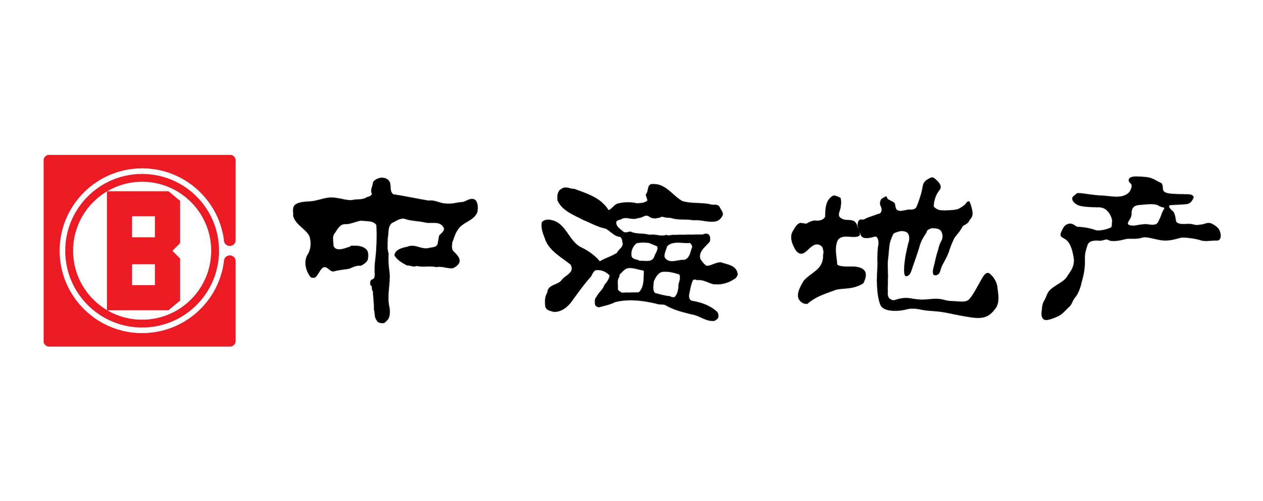 中海地产宁波公司