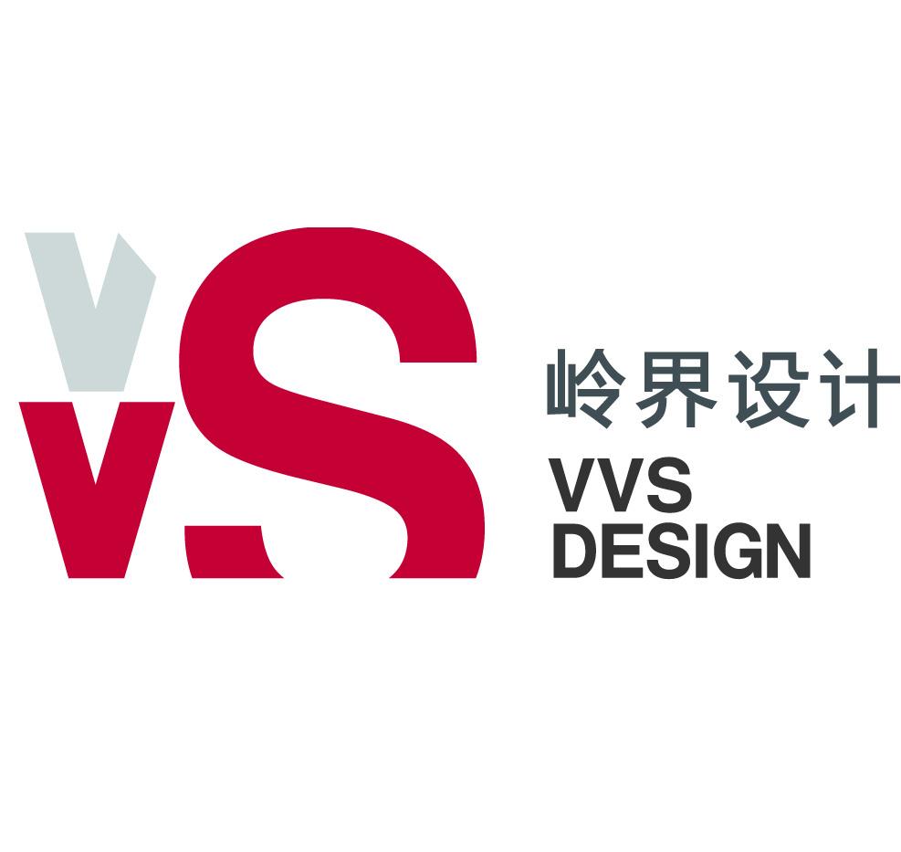 岭界设计建筑咨询(上海)有限公司