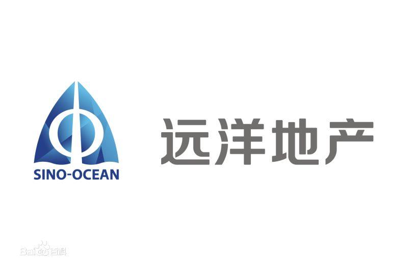 远洋集团粤西区域公司