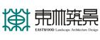 天津市东林筑景景观规划设计有限公司