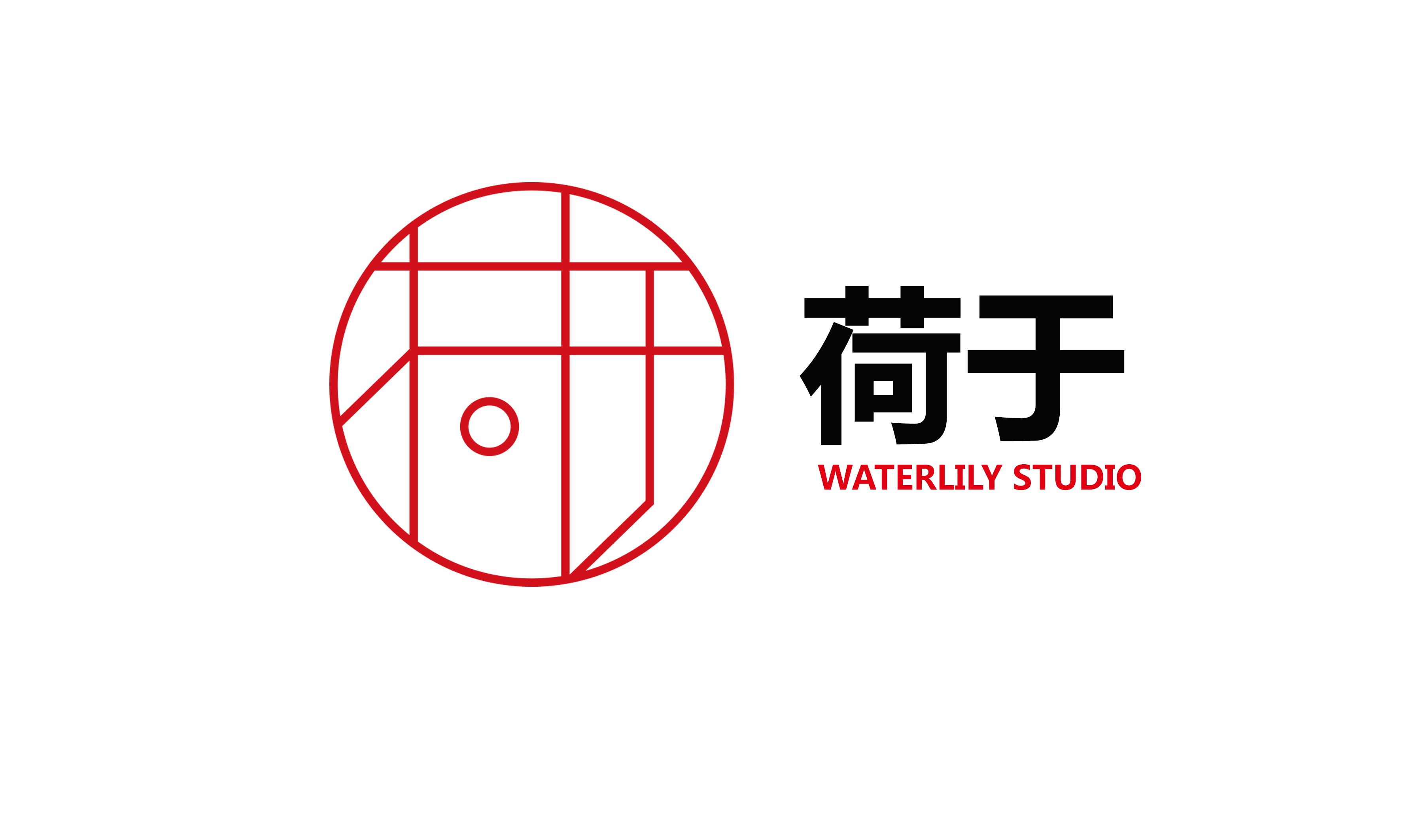 荷于景观设计咨询(上海)有限公司 WaterlilyStudio