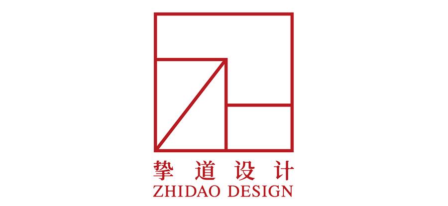 上海挚道室内设计有限公司