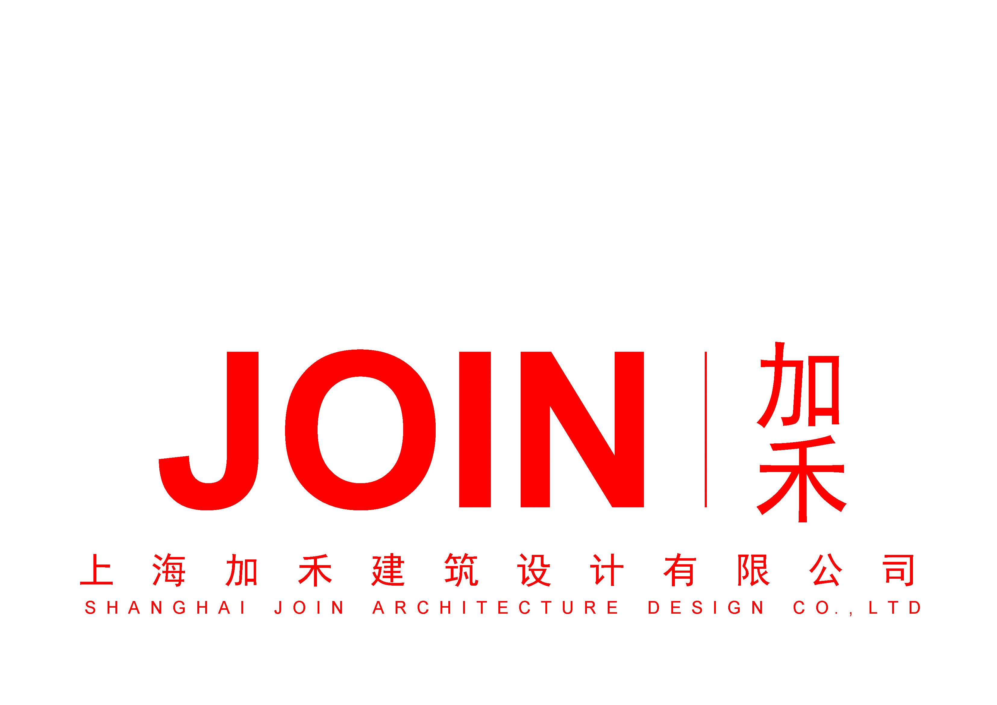 上海加禾建筑设计有限公司