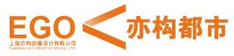 上海亦构创意设计有限公司