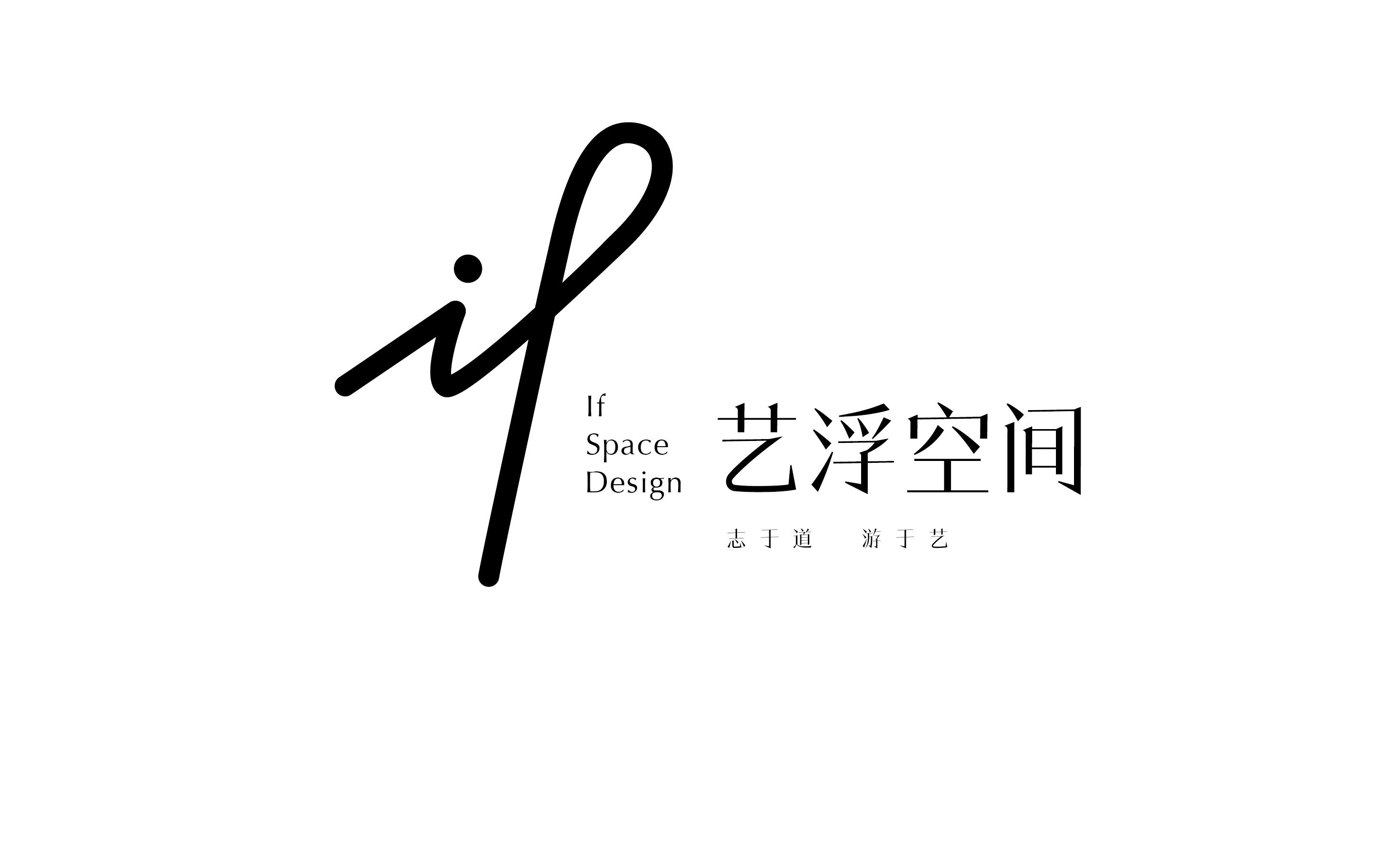上海艺浮空间设计有限公司
