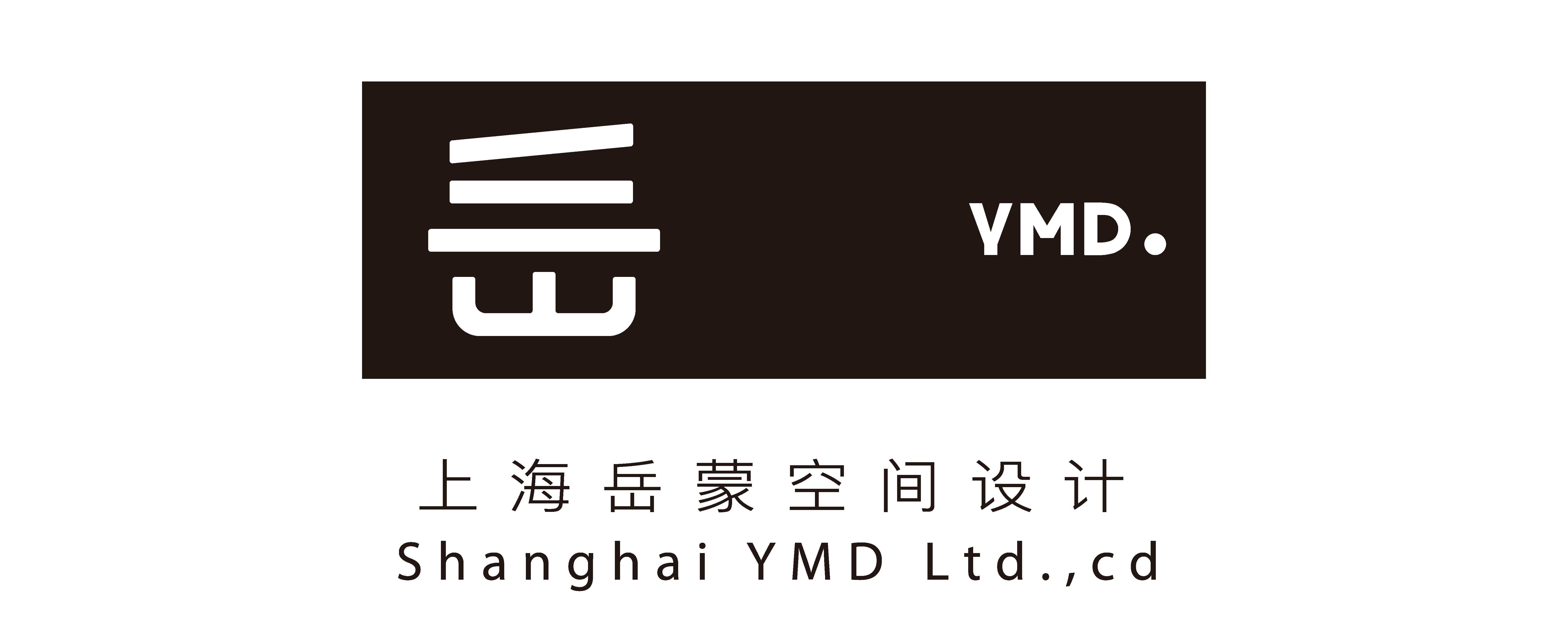 上海岳蒙设计