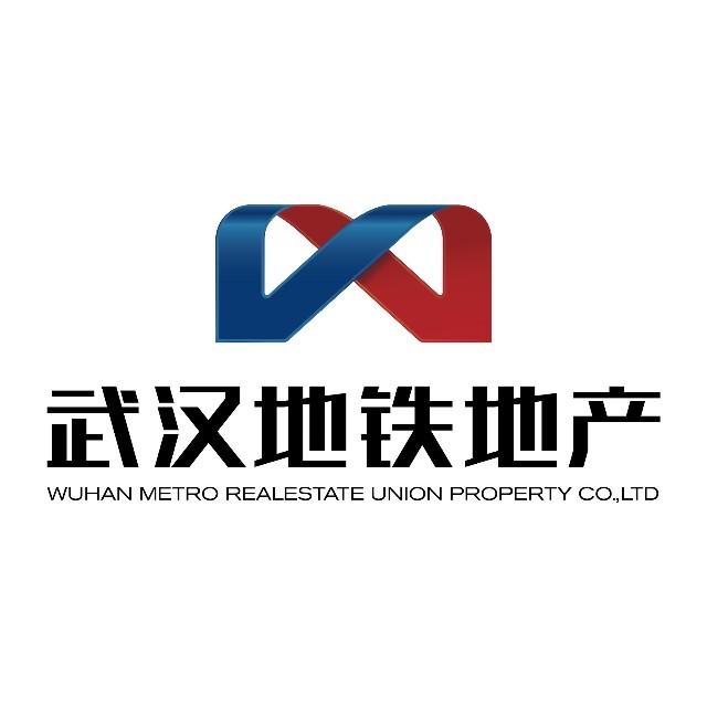 武汉地铁地产