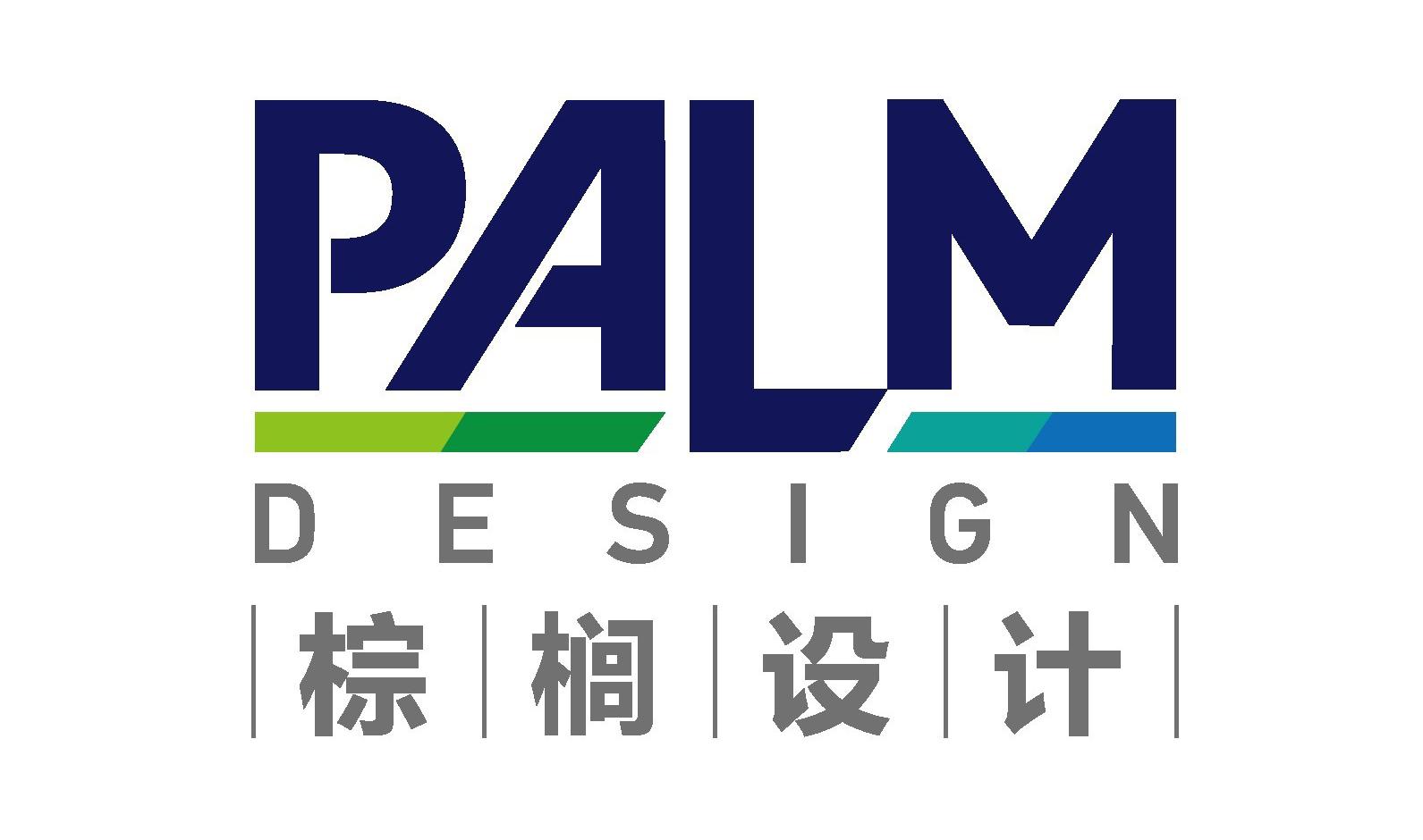 棕榈设计有限公司