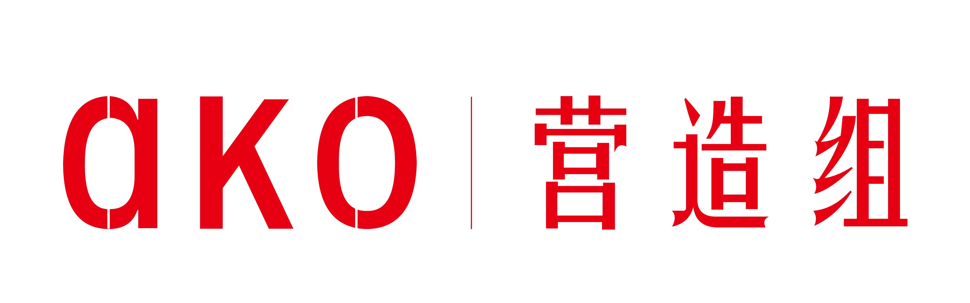 广州奥科设计有限公司