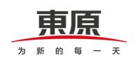 东原地产重庆公司
