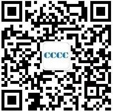 中城建(北京)建筑设计有限公司
