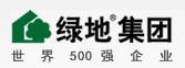 綠地控股集團蘇南房地產事業部