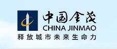 中国金茂长沙公司