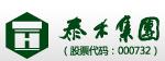 泰禾集團(北京)