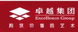 卓越集团(青岛)昌业房地产开发有限公司