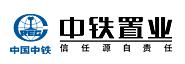 中鐵置業集團有限公司