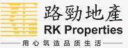 路勁地產上海公司