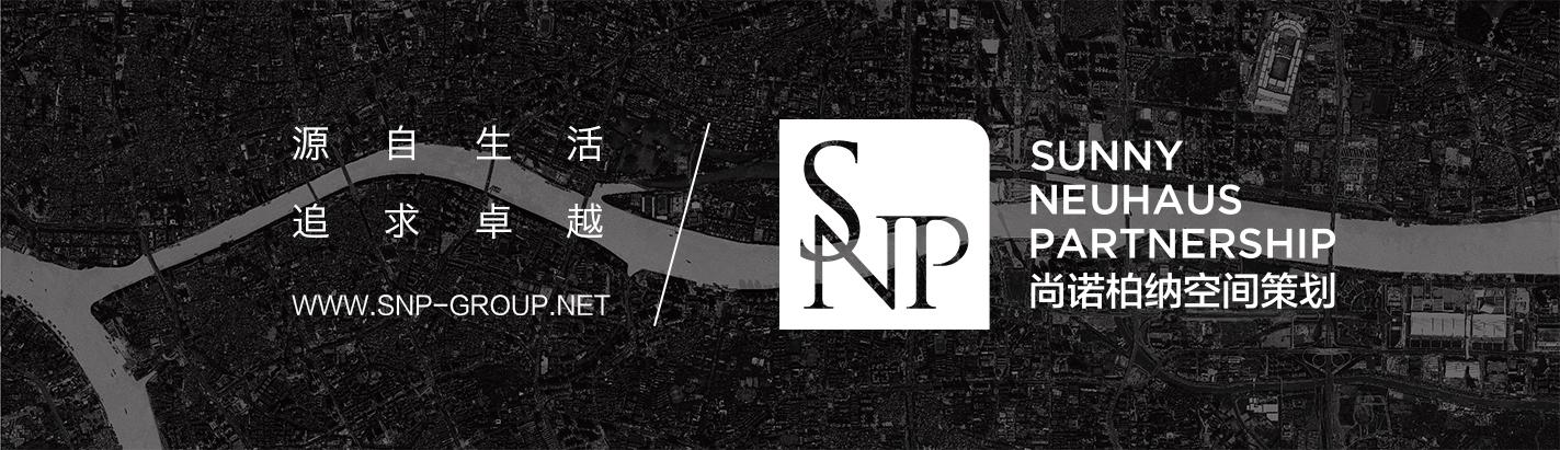 广州尚逸装饰设计有限公司