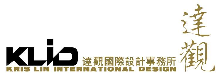 KLID達觀國際建築設計事務所
