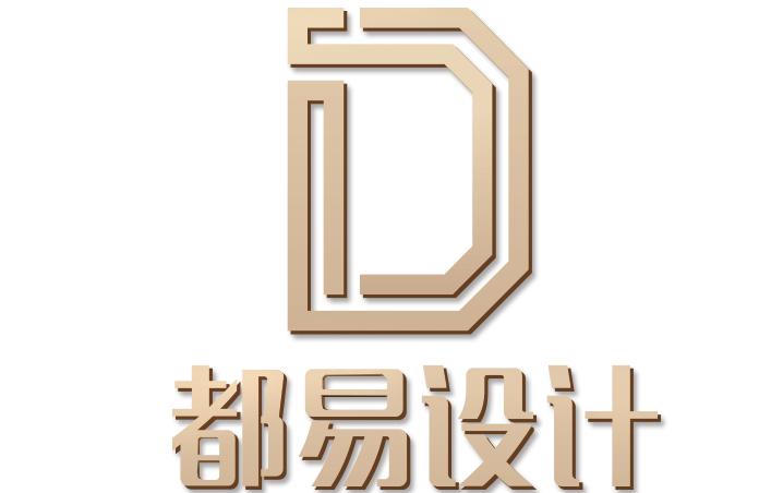 上海都易建筑设计有限公司