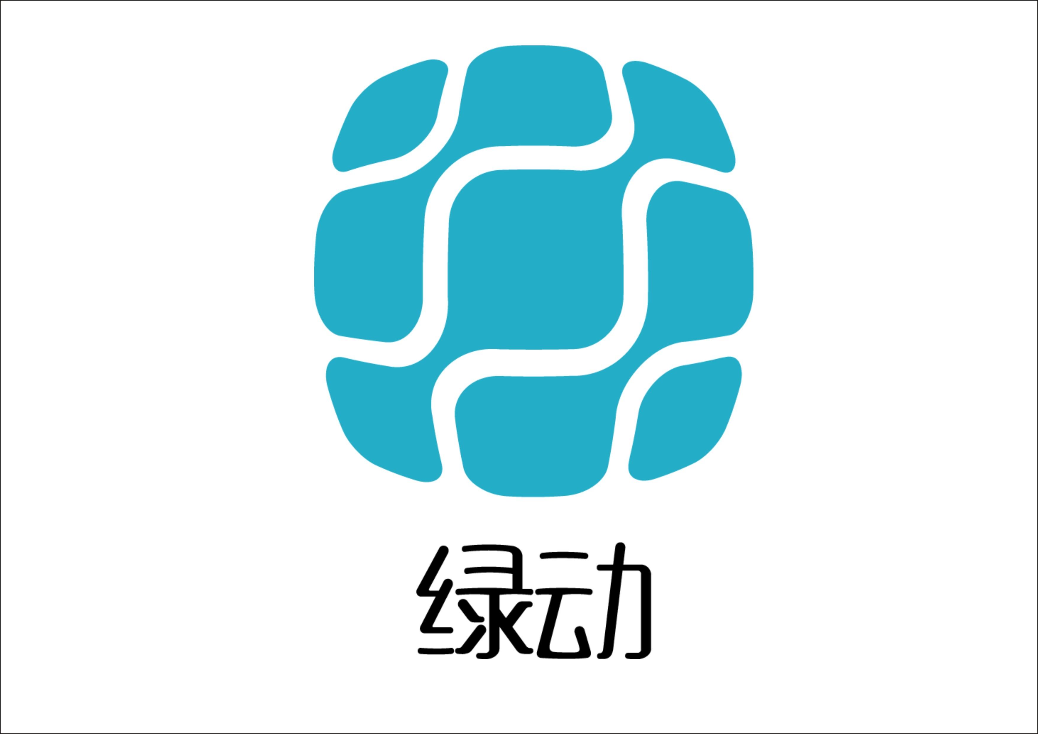 珠海绿动园林设计有限公司