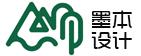 深圳墨本景观设计有限公司