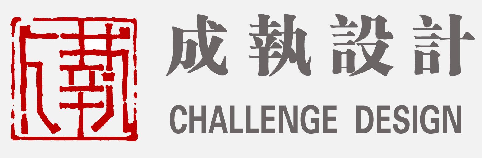 上海成执建筑设计有限公司