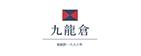 九龍倉置業有限公司