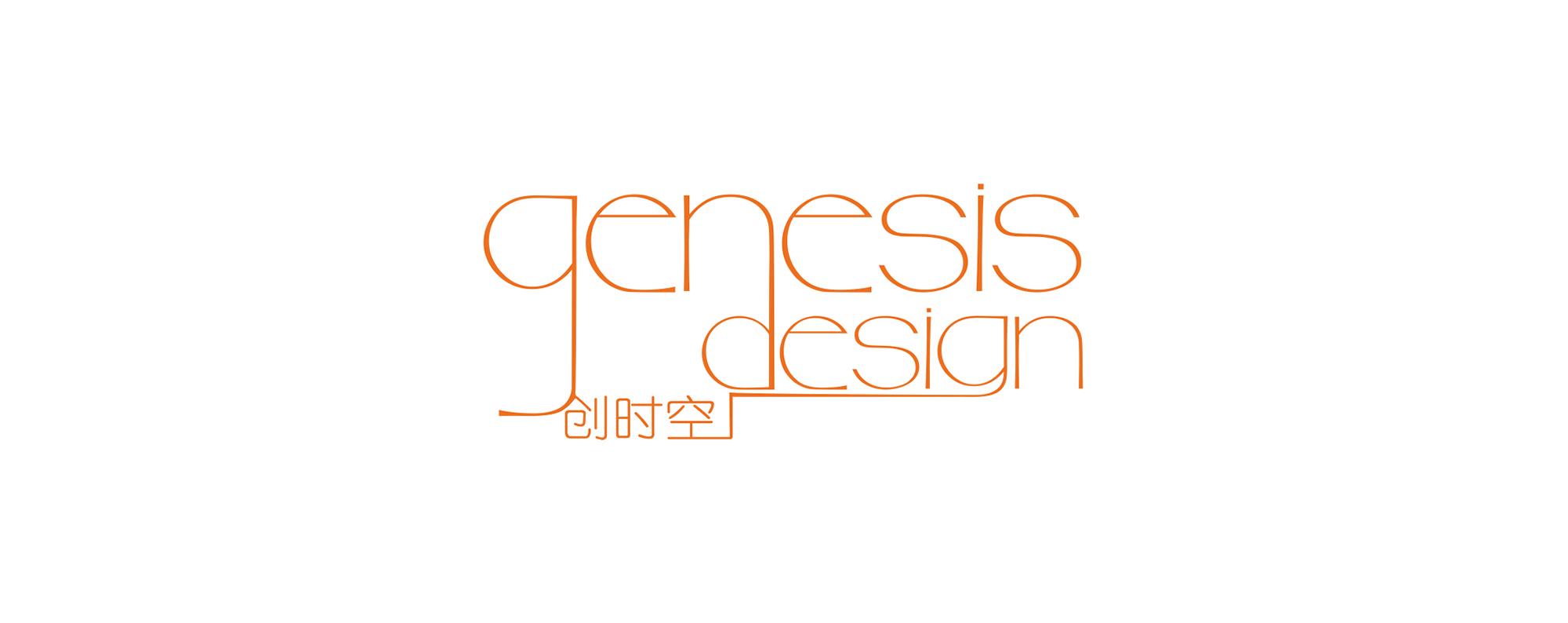 深圳市创时空环境艺术设计有限公司