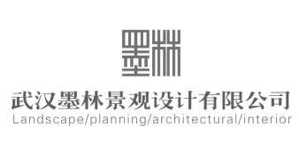 武汉墨林景观设计