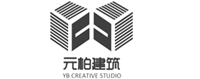 上海元柏建筑设计事务所