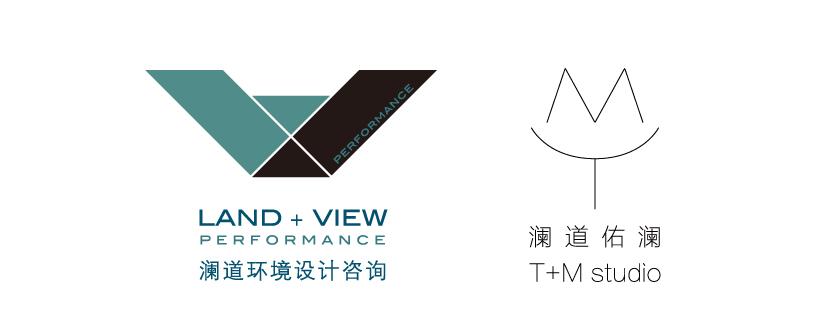 上海澜道环境设计咨询有限公司