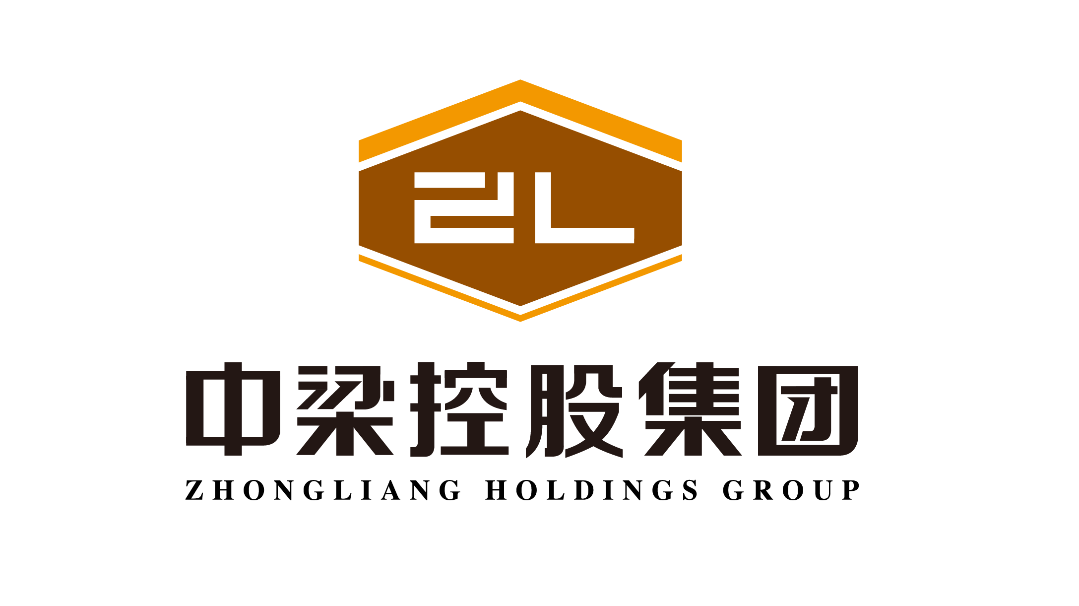 中梁控股集团