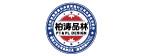 柏涛品林(上海)建筑设计咨询有限公司