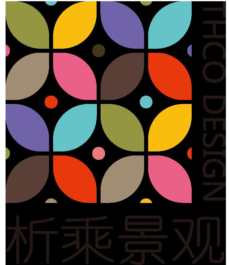 析乘(上海)景观设计咨询有限公司